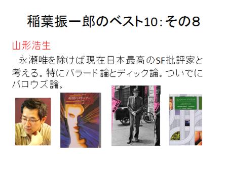 f:id:tanakahidetomi:20130919110623p:image