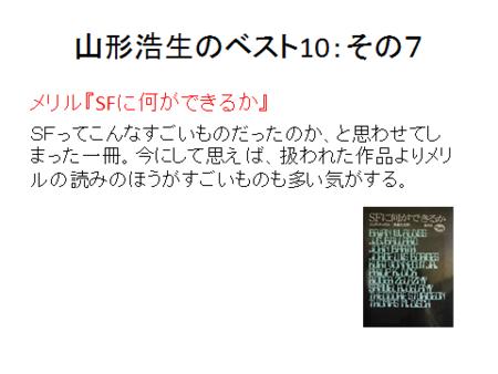 f:id:tanakahidetomi:20130919110625p:image