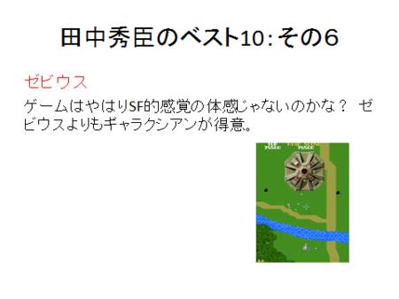 f:id:tanakahidetomi:20130919110627p:image