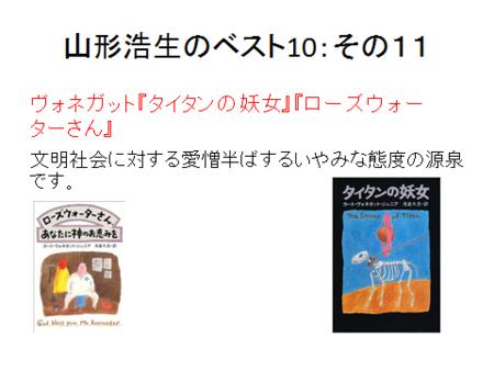 f:id:tanakahidetomi:20130919110711p:image