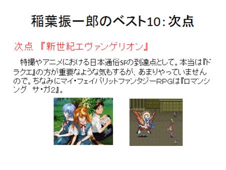 f:id:tanakahidetomi:20130919110712p:image