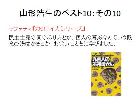 f:id:tanakahidetomi:20130919110714p:image