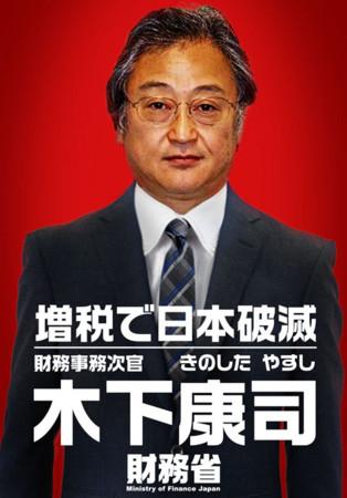 f:id:tanakahidetomi:20130920164442j:image
