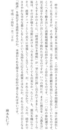 f:id:tanakahidetomi:20140311232057p:image