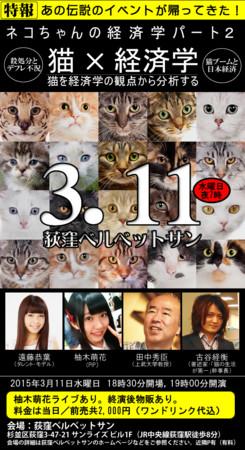 f:id:tanakahidetomi:20150225155324j:image