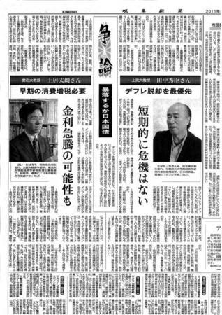 f:id:tanakahidetomi:20171203024506j:image