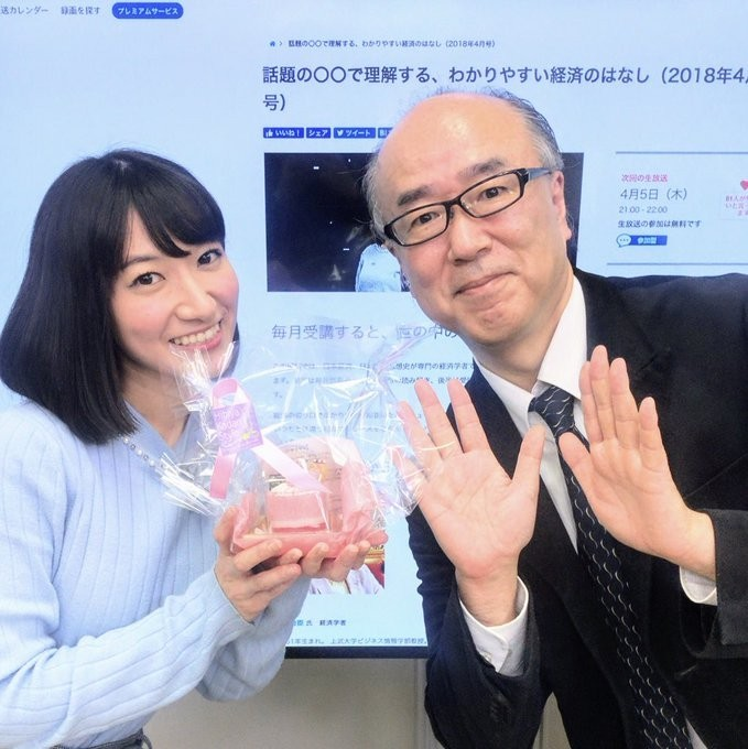 f:id:tanakahidetomi:20180302084913j:plain