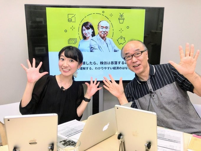 f:id:tanakahidetomi:20180505001015j:plain
