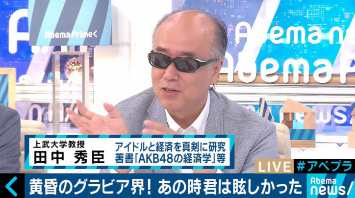 f:id:tanakahidetomi:20180714032755j:plain