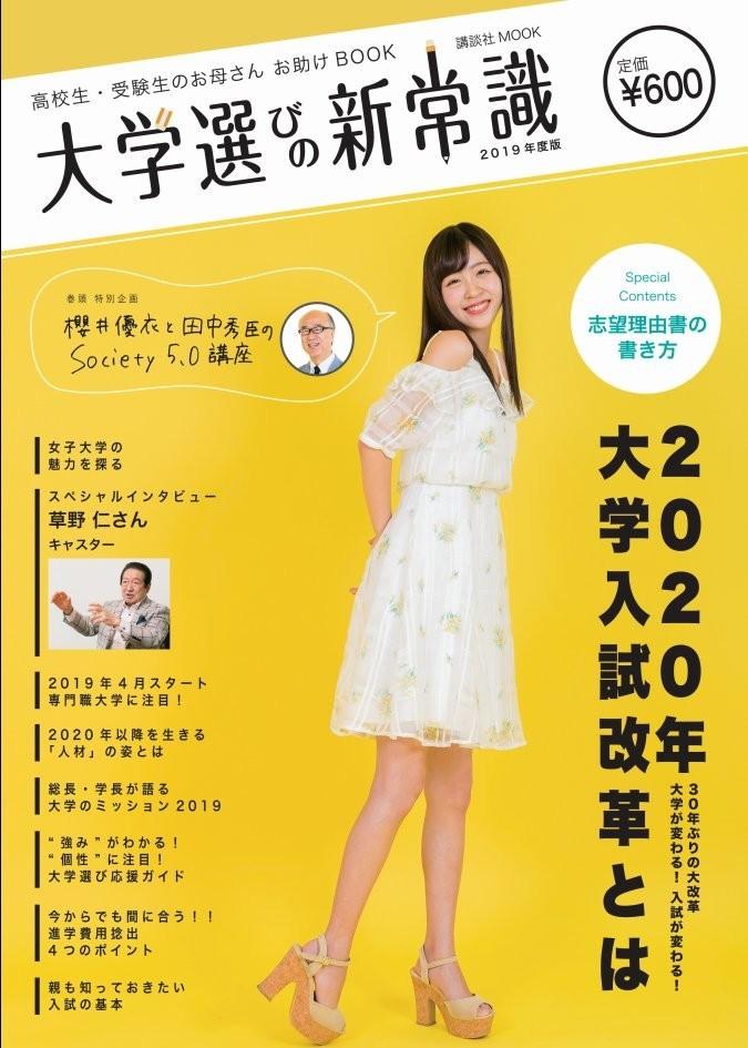 f:id:tanakahidetomi:20180714035034j:plain