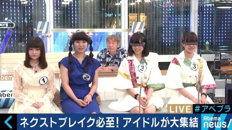 f:id:tanakahidetomi:20180727173411j:plain