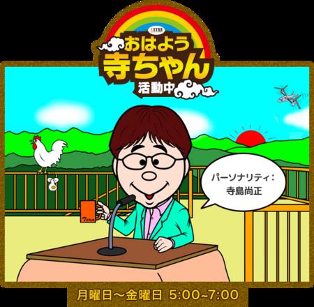 f:id:tanakahidetomi:20180808170650p:plain