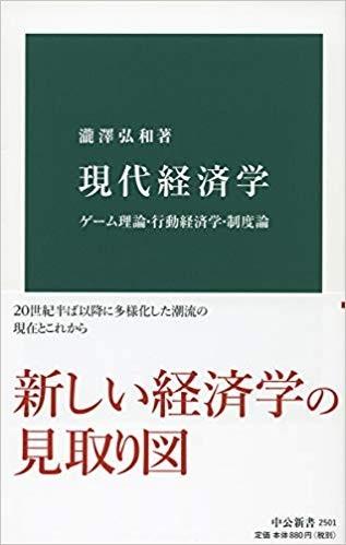 f:id:tanakahidetomi:20180819064811j:plain