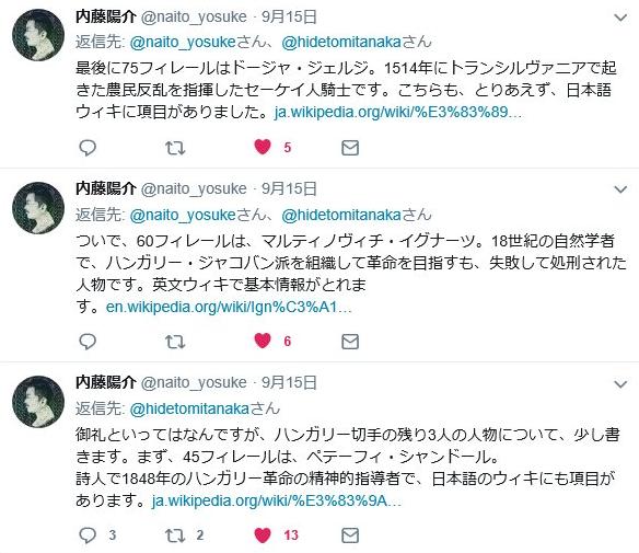 f:id:tanakahidetomi:20180916181628p:plain