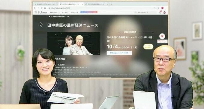 f:id:tanakahidetomi:20181005204442j:plain