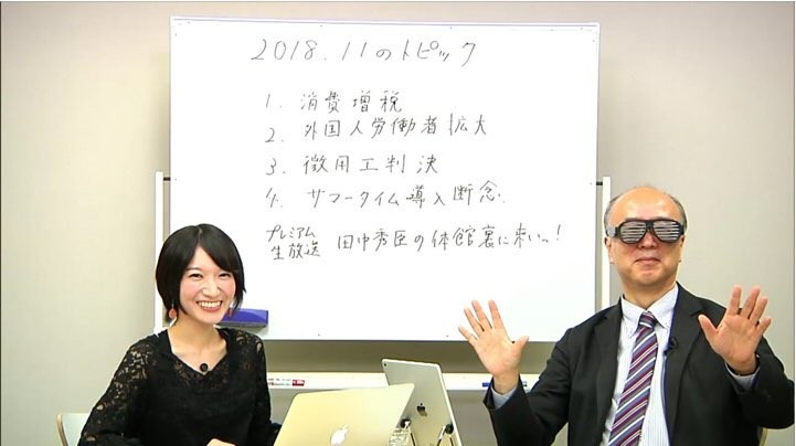 f:id:tanakahidetomi:20181110025951j:plain