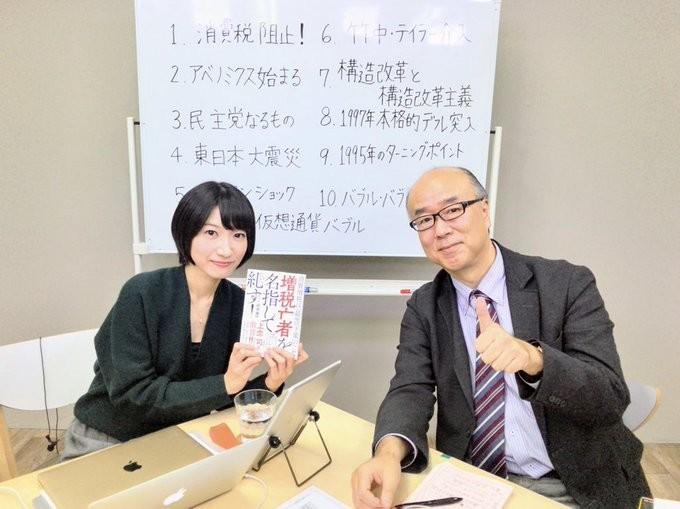 f:id:tanakahidetomi:20181214100522j:plain