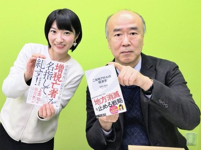 f:id:tanakahidetomi:20190116154302j:plain
