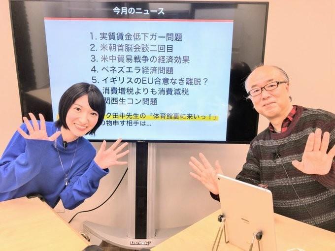 f:id:tanakahidetomi:20190210004839j:plain