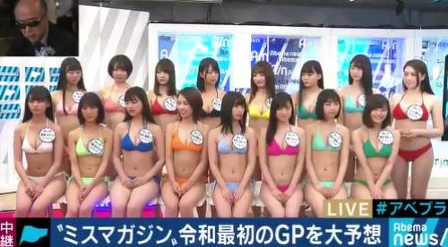 f:id:tanakahidetomi:20190515233042p:plain
