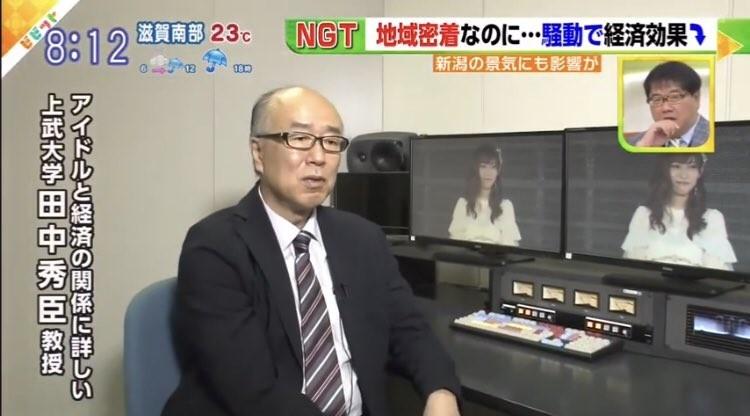 f:id:tanakahidetomi:20190522002942j:plain