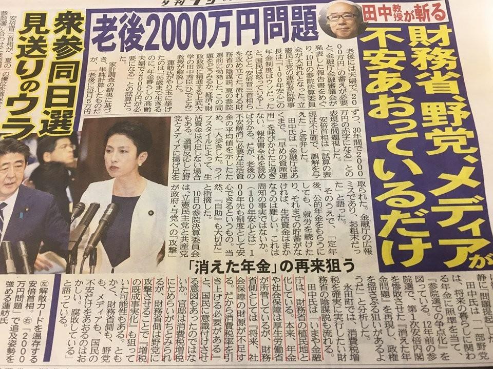f:id:tanakahidetomi:20190612000429j:plain