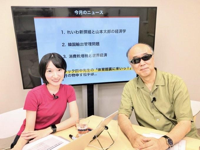f:id:tanakahidetomi:20190804221218j:plain