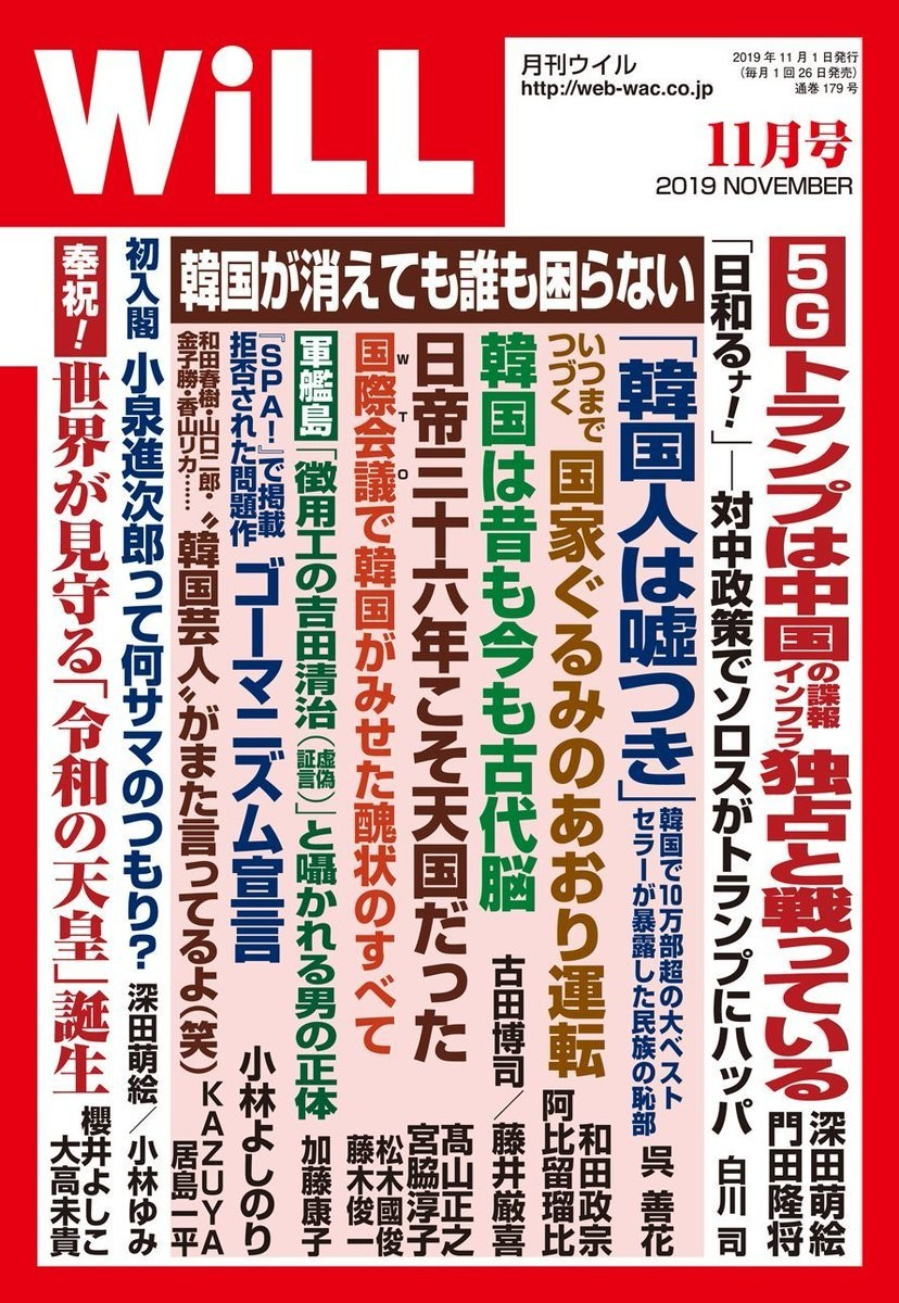 f:id:tanakahidetomi:20191004122720j:plain