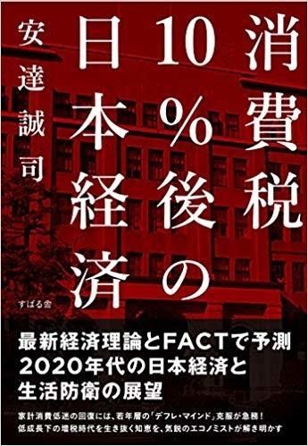 f:id:tanakahidetomi:20191010070816j:plain