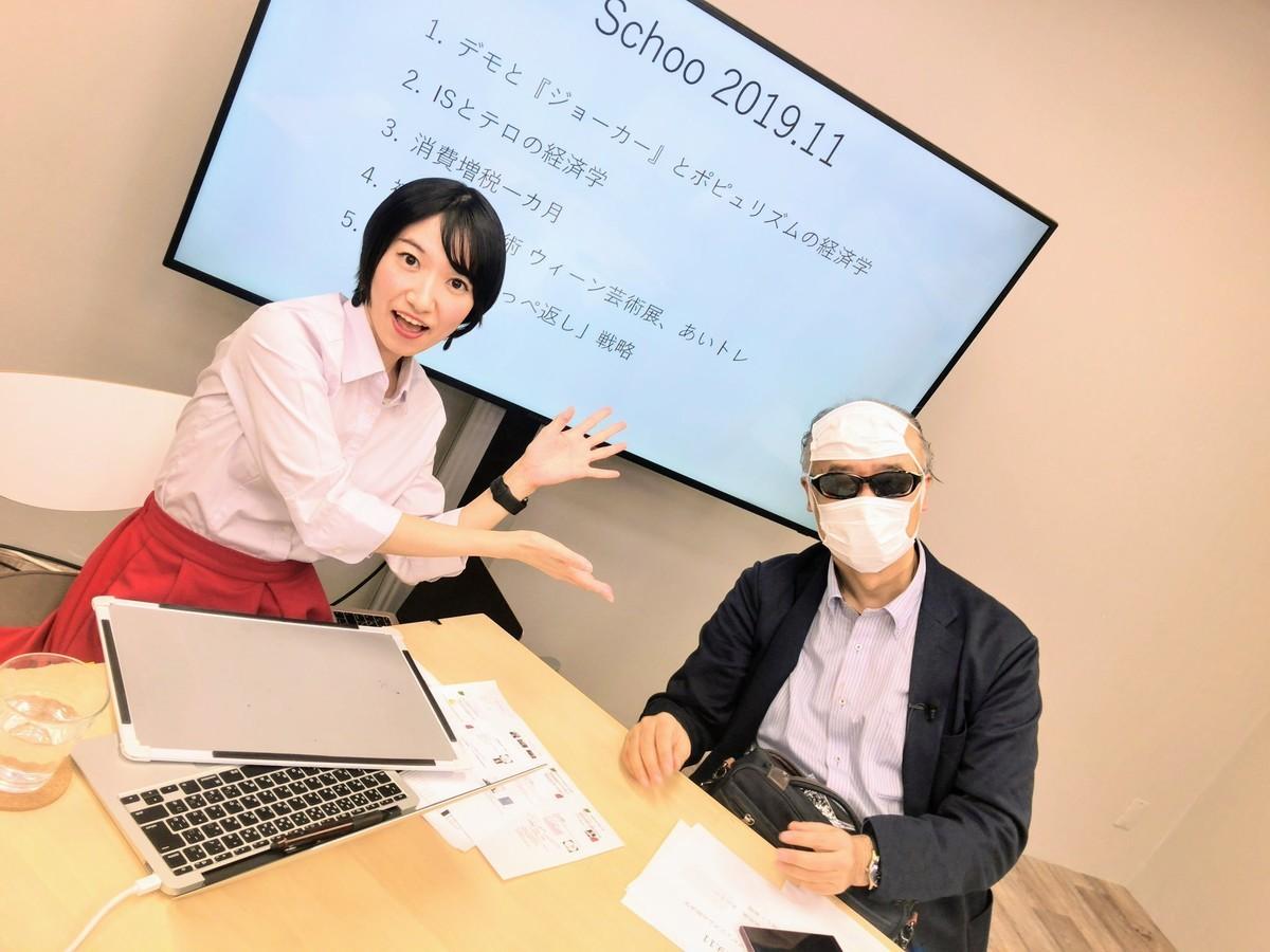 f:id:tanakahidetomi:20191114204839j:plain