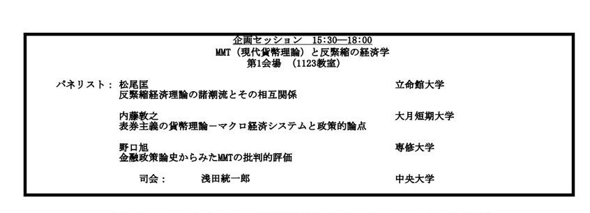f:id:tanakahidetomi:20191204223003p:plain
