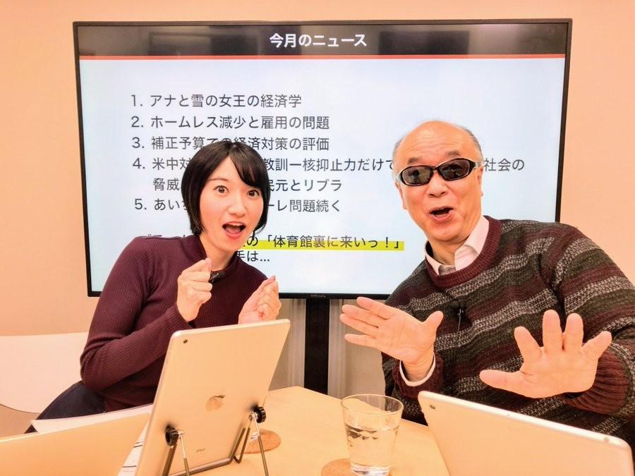 f:id:tanakahidetomi:20191206221626j:plain