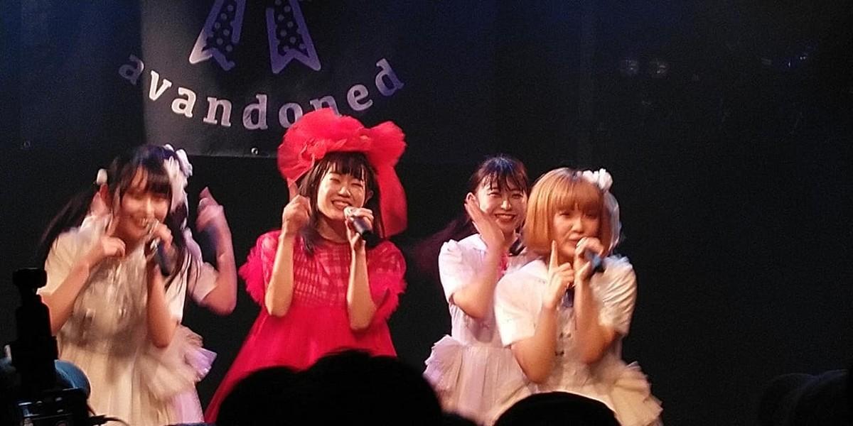 f:id:tanakahidetomi:20191208002613j:plain
