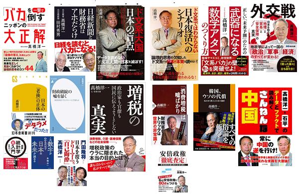 f:id:tanakahidetomi:20200108211833p:plain