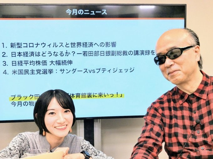 f:id:tanakahidetomi:20200208202607j:plain