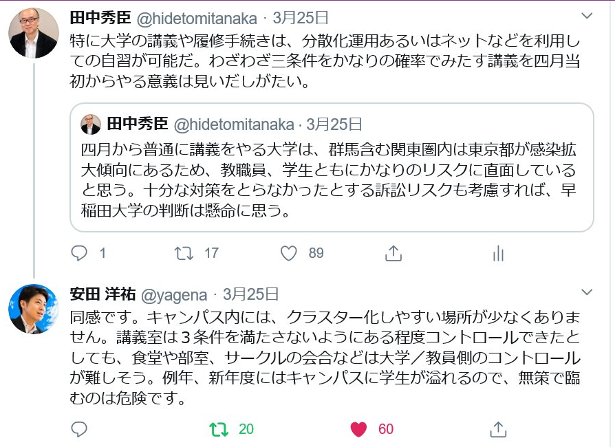 f:id:tanakahidetomi:20200402060721p:plain