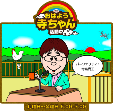 f:id:tanakahidetomi:20200704085315p:plain