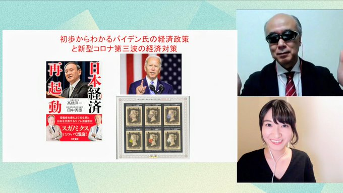 f:id:tanakahidetomi:20201113224527p:plain