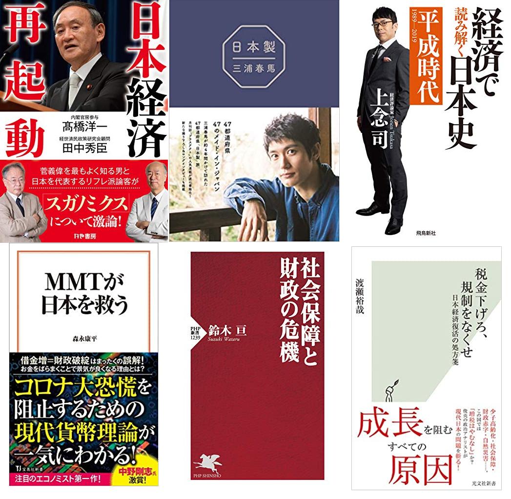 f:id:tanakahidetomi:20210105210051p:plain