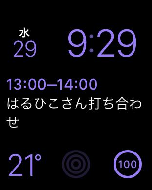 f:id:tanakajiro:20160629100947p:plain