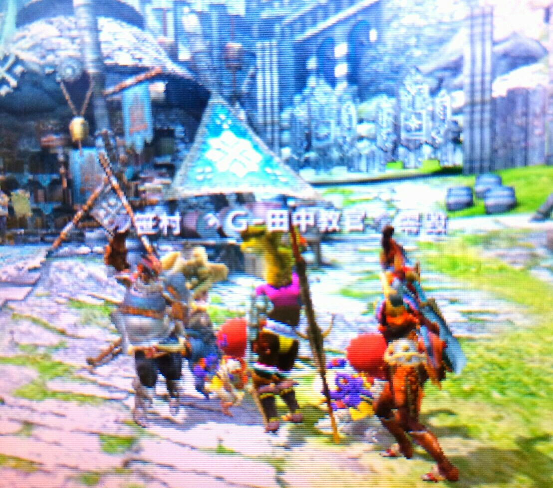 f:id:tanakakagaku:20170401024340j:image