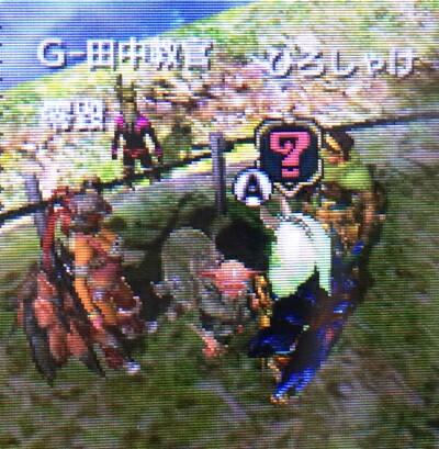 f:id:tanakakagaku:20170412132822j:image