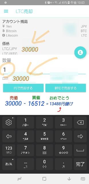 f:id:tanakakakuway:20171210224645j:image