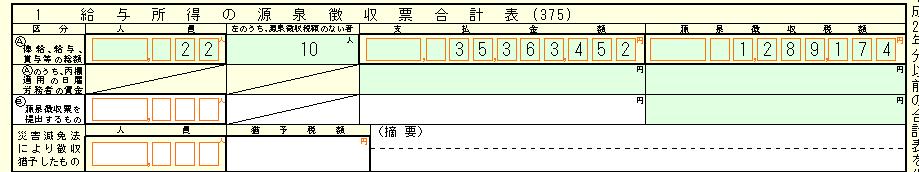 f:id:tanakakentaro1983:20170312165018p:plain