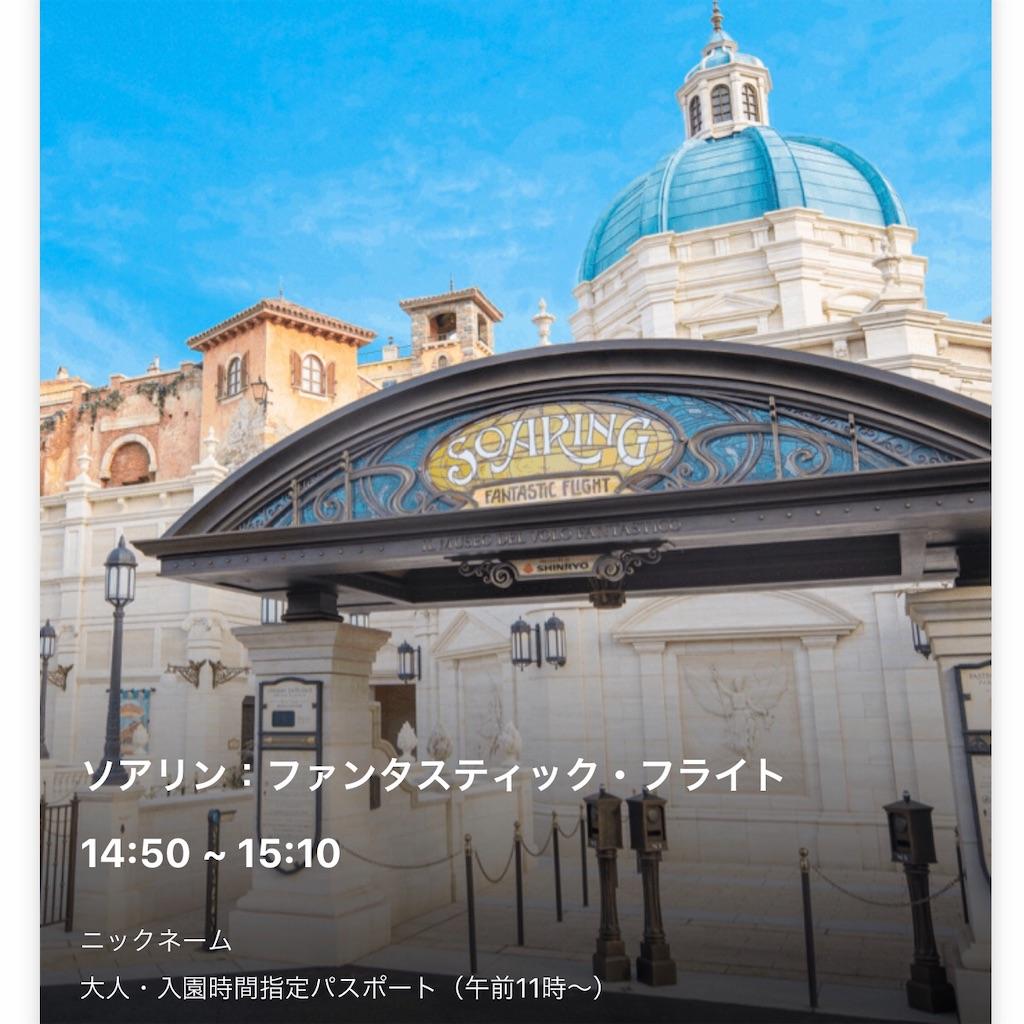 f:id:tanakakinaco:20201010205822j:image