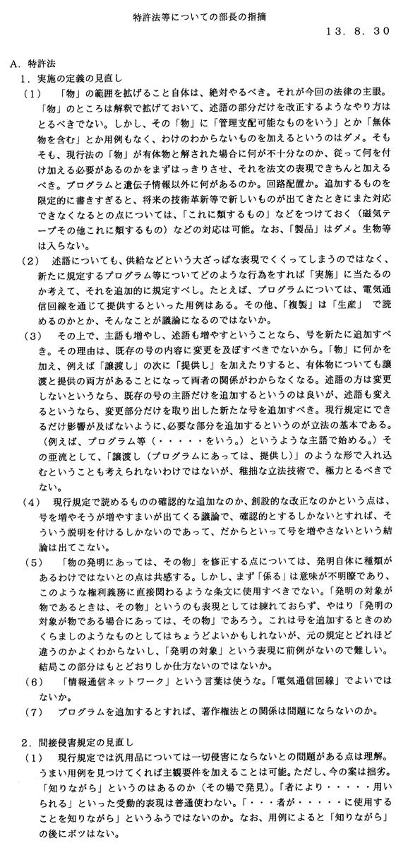 f:id:tanakakohsuke:20200506164427p:plain