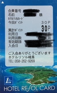 f:id:tanakamado:20191027074737j:plain
