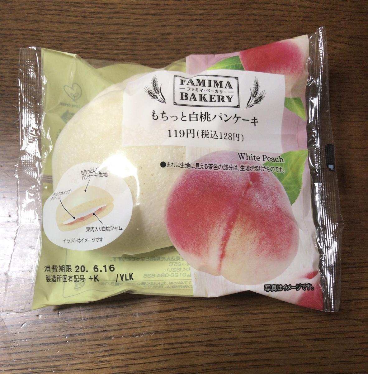 f:id:tanakamidora:20200621061158j:plain