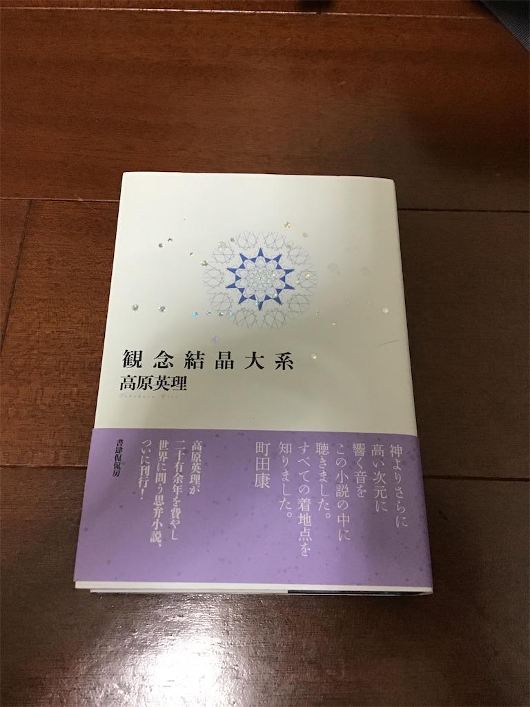 f:id:tanakamori8:20210412112313j:image