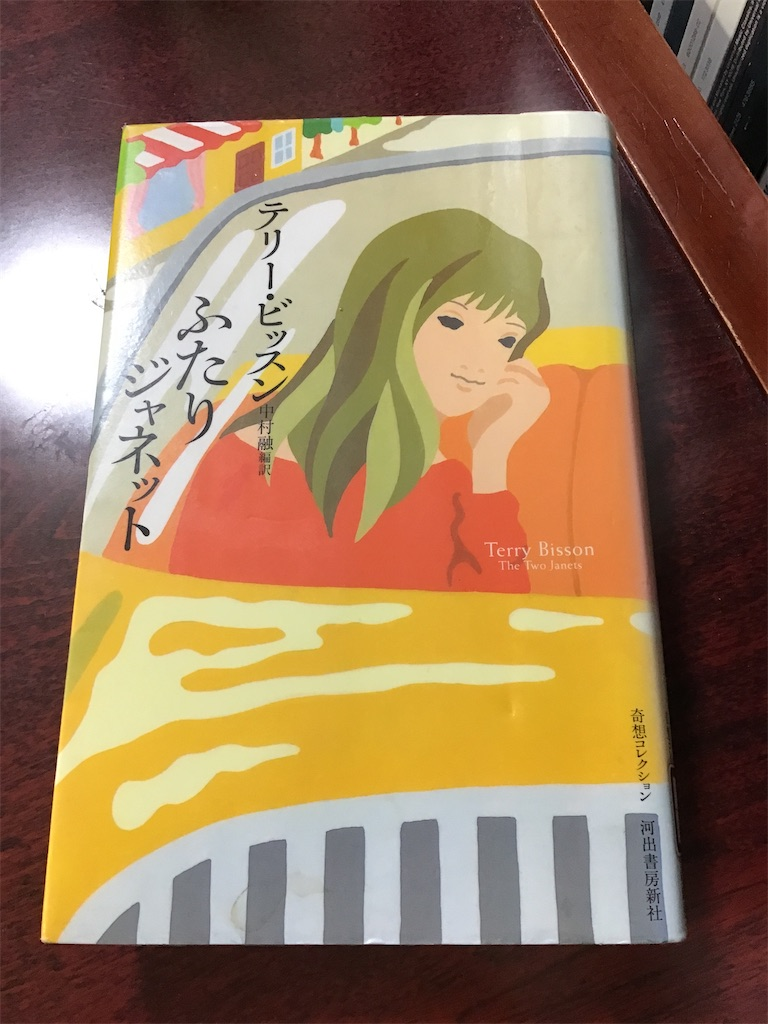 f:id:tanakamori8:20210418205845j:image